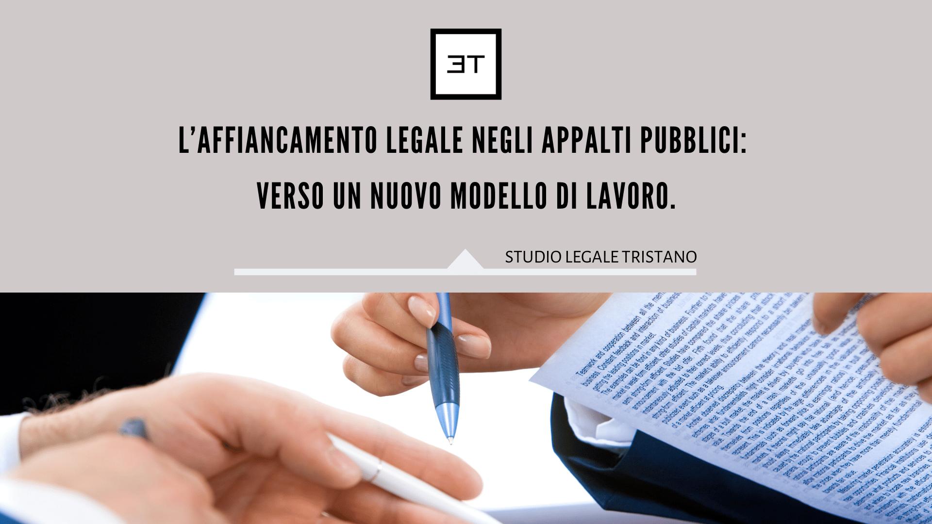 L'affiancamento legale negli appalti pubblici: verso un nuovo modello di lavoro.